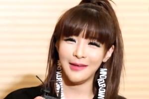 2NE1-Park-Bom-Feature
